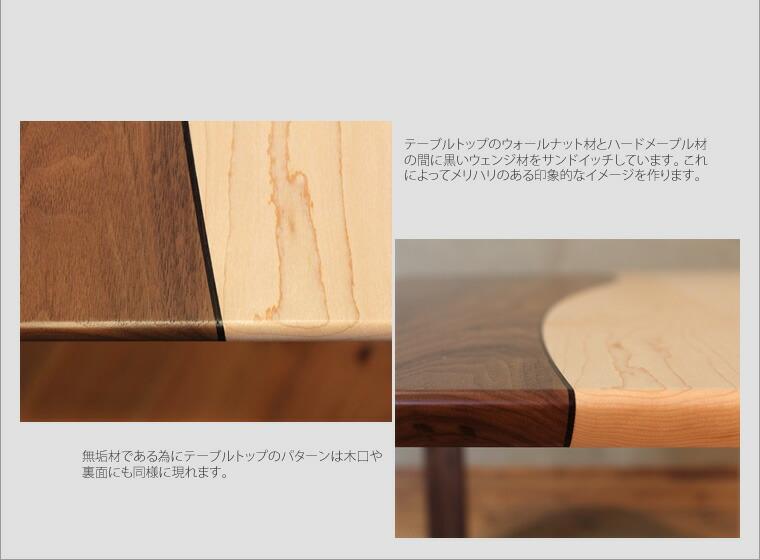 食堂テーブル 国産 モダン 北欧 ダイニングテーブル ブラックチェリー材 diy シンプル 和モダン 無垢材 デザイナー 手作り ナチュラル 家具メーカー 日本製 幅120cm〜200cm おしゃれ 家具職人 天然木 木製 高さ65cm〜74cm デザイン 人気