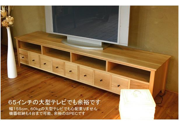 TONGARI 9OAK テレビ台 大型液晶テレビ 通販
