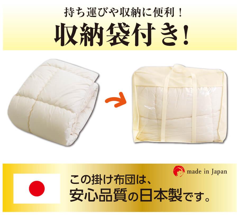 すごい掛け布団画像14 テンセル繊維わた シングル 日本製