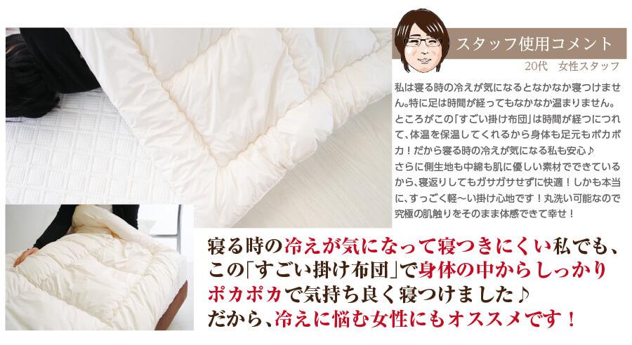 すごい掛け布団画像15 ダルファイン シングル 日本製