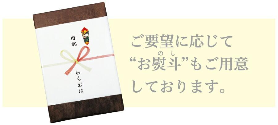 ガーゼケット 和晒し セミダブル 6重 和ざらしガーゼ ガーゼ ギフト 贈り物 出産祝い プレゼント 母の日 父の日 誕生日 記念日 内祝い ラッピング のし 熨斗