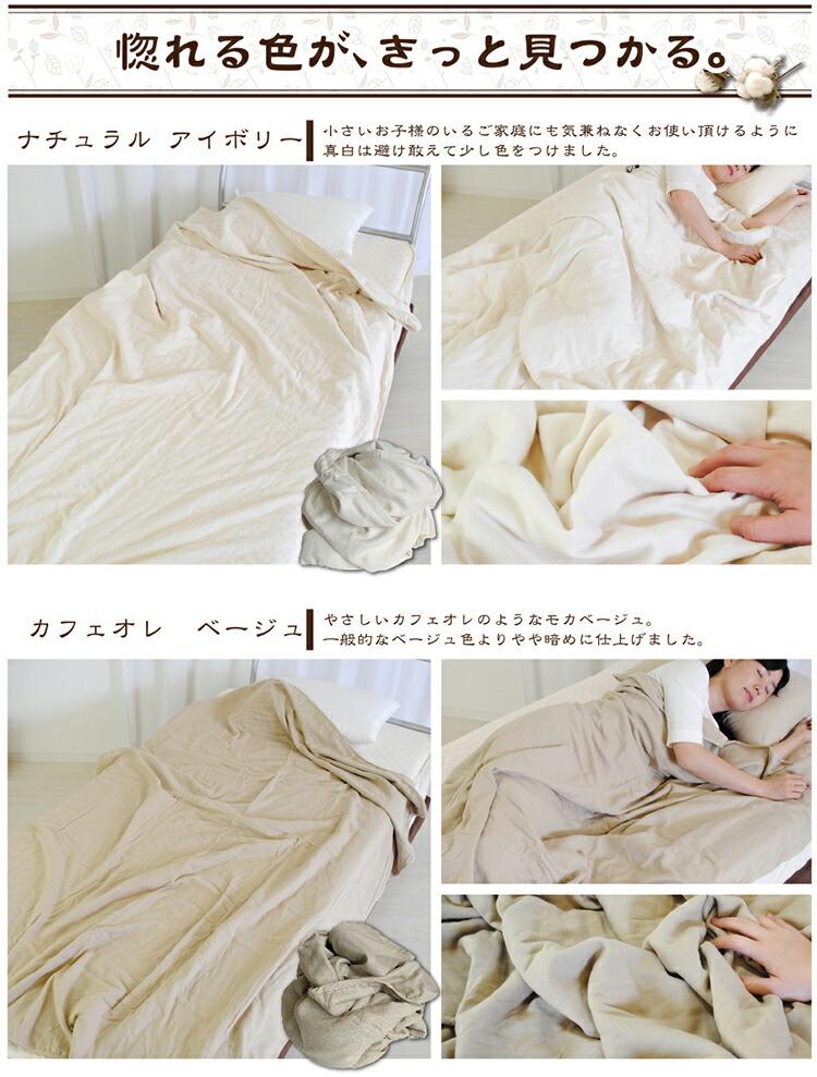 ガーゼケット 和晒し セミダブル 6重 和ざらしガーゼ ガーゼ 安心 日本製 職人さんが丁寧に仕上げています 生地の染めから縫製まで完全国内生産 ヘムまで和ざらしガーゼを使用