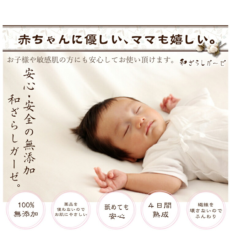 低ホルムアルデヒド 安心 安全 無添加 赤ちゃん