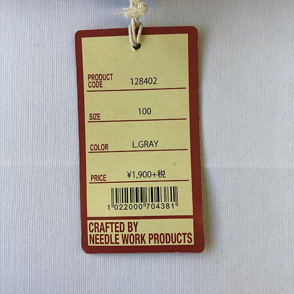 メーカー商品タグ