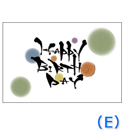 シール-E