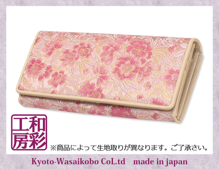 bb24955534f9 和柄の長財布は良くあるのですが、流行の多機能な財布は見当たらず、ご要望にお応えして作りました。いろいろな色柄をご用意しておりますので、和装時にも普段使いにも  ...