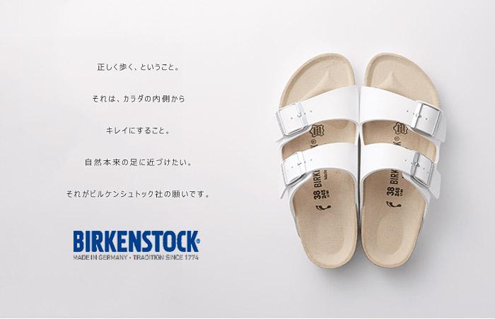 birkenstock bronze