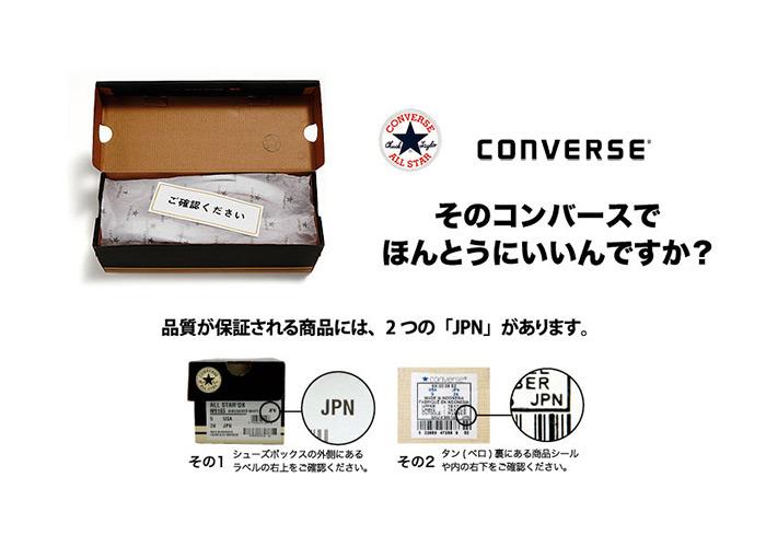 送料無料 コンバース オールスター  OX ローカット メンズ レディース スニーカー CONVERSE  ALL STAR OX