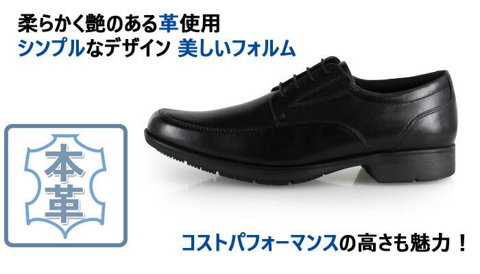 ビジネスシューズ 本革 メンズ ビジネス スリッポン サルサエナジー salsa ENERGY SE-1501 メンズ ビジネスシューズ レースアップタイプ 紳士靴