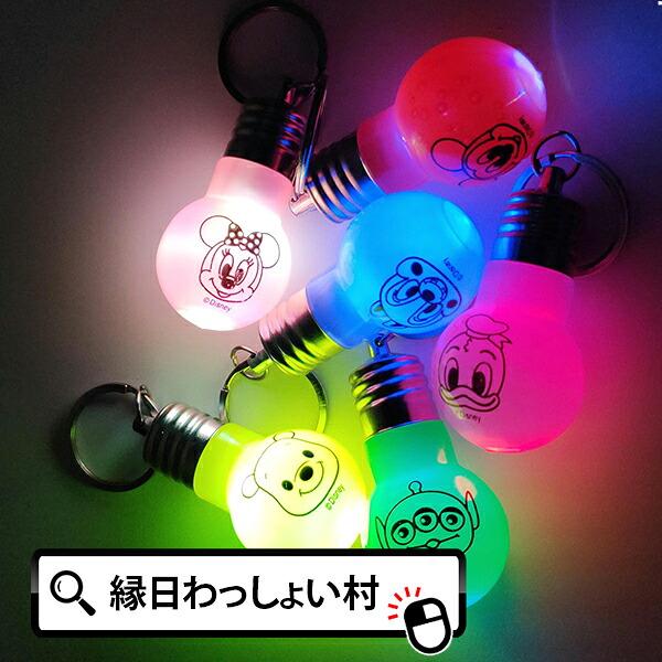 【単価42円(税別)×12個セット】ディズニー電球ライト 光るおもちゃ 電球型 かわいい キャラクター ミッキーマウス クリア ピカピカ 子供会 縁日 お祭り 景品