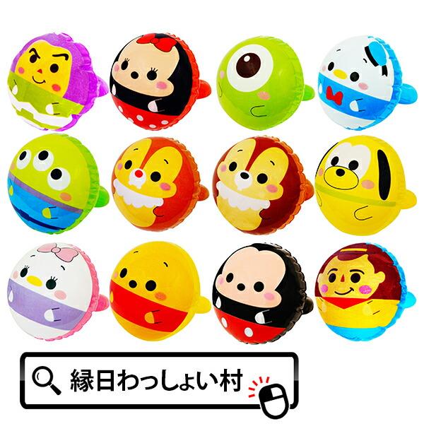 【単価48円(税別)×24個セット】ディズニーキュートフェイスアームリング ビニール玩具 エアー玩具 空気 おもちゃ …