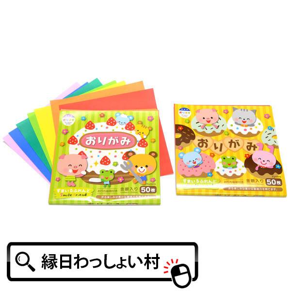 【単価60円(税別)×10…