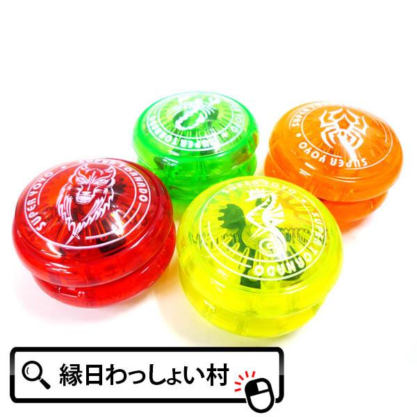 【単価42円(税別)×25個セット】オートリターンヨーヨー景品 玩具 おもちゃ 販促 ヨ−ヨ− 子ども会 子供会 yo-yo …