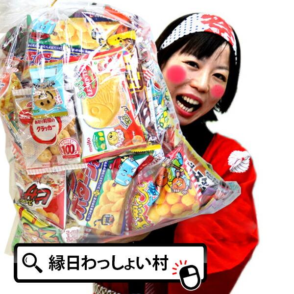 送料無料 お菓子セット おうちで過ごそう 子供会 福袋 駄菓子いっぱい詰め合わせセット 駄菓子 巣ごもり 詰め合わせ …