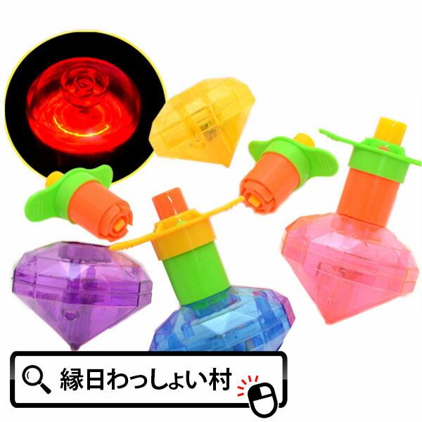 【単価38円(税別)×25個セット】光るおもちゃ 光るダイヤスピントップ 景品 玩具 おもちゃ 縁日 お祭り 光るおもちゃ 光り物玩具 光り輝く 光るオモチャ 光りグッズ 光るおもちゃ Toy 光玩具 光る おもちゃ