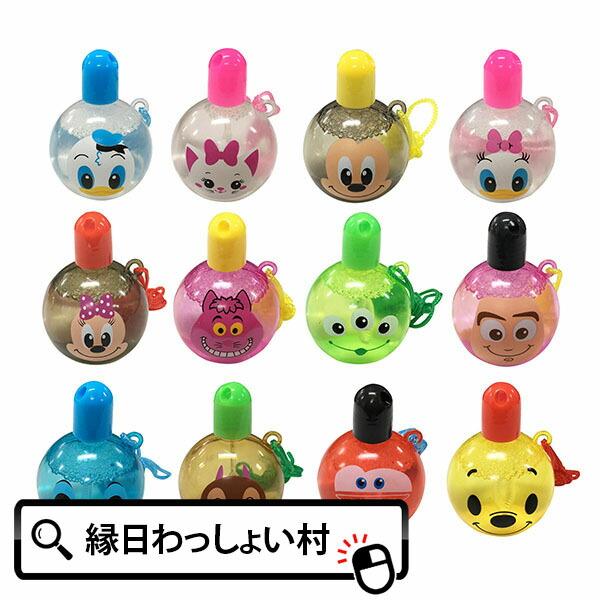 【単価42円(税別)×24個セット】ディズニーまんまるシャボン玉 子供 外遊び おもちゃ ペンダント ひも付き バブル …