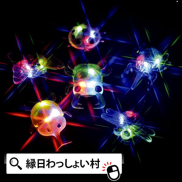 【単価39円(税別)×48個セット】【夏祭り 景品 光る】光るおもちゃ LED ピカピカ森の生物 光るおもちゃ すくい すく…