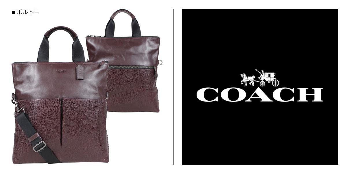 77e00c568bad COACH コーチ『COACH』とは馬車という意味...コーチ は1941年アメリカにて誕生したブランドで、マイルス・カーン、リリアン・カーン夫妻らが創設者である。