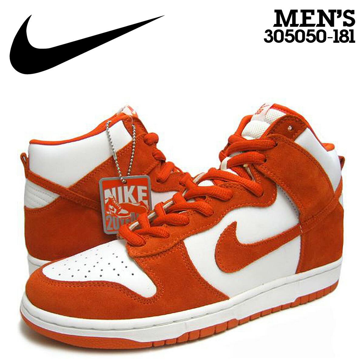 70936dc0a0b4 Whats up Sports  NIKE Nike Dunk dunk Hi Pro SB 20th anniversary ...