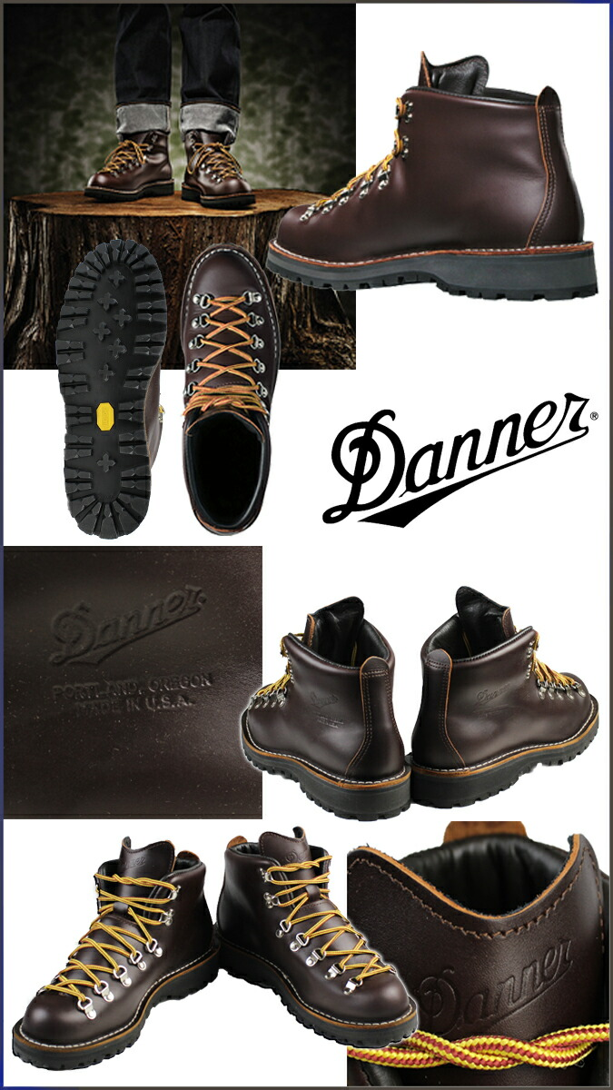 Whats Up Sports Sold Out Danner Danner Mountain Light