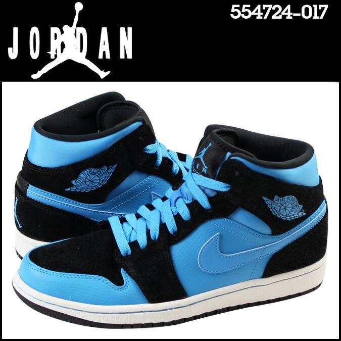 Air Jordan 554724 017
