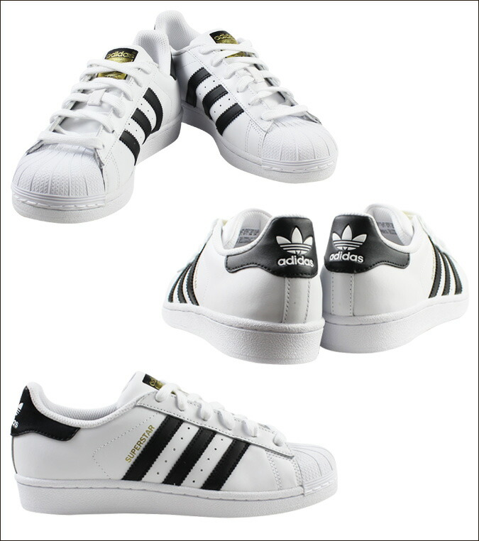 adidas superstar price in doha