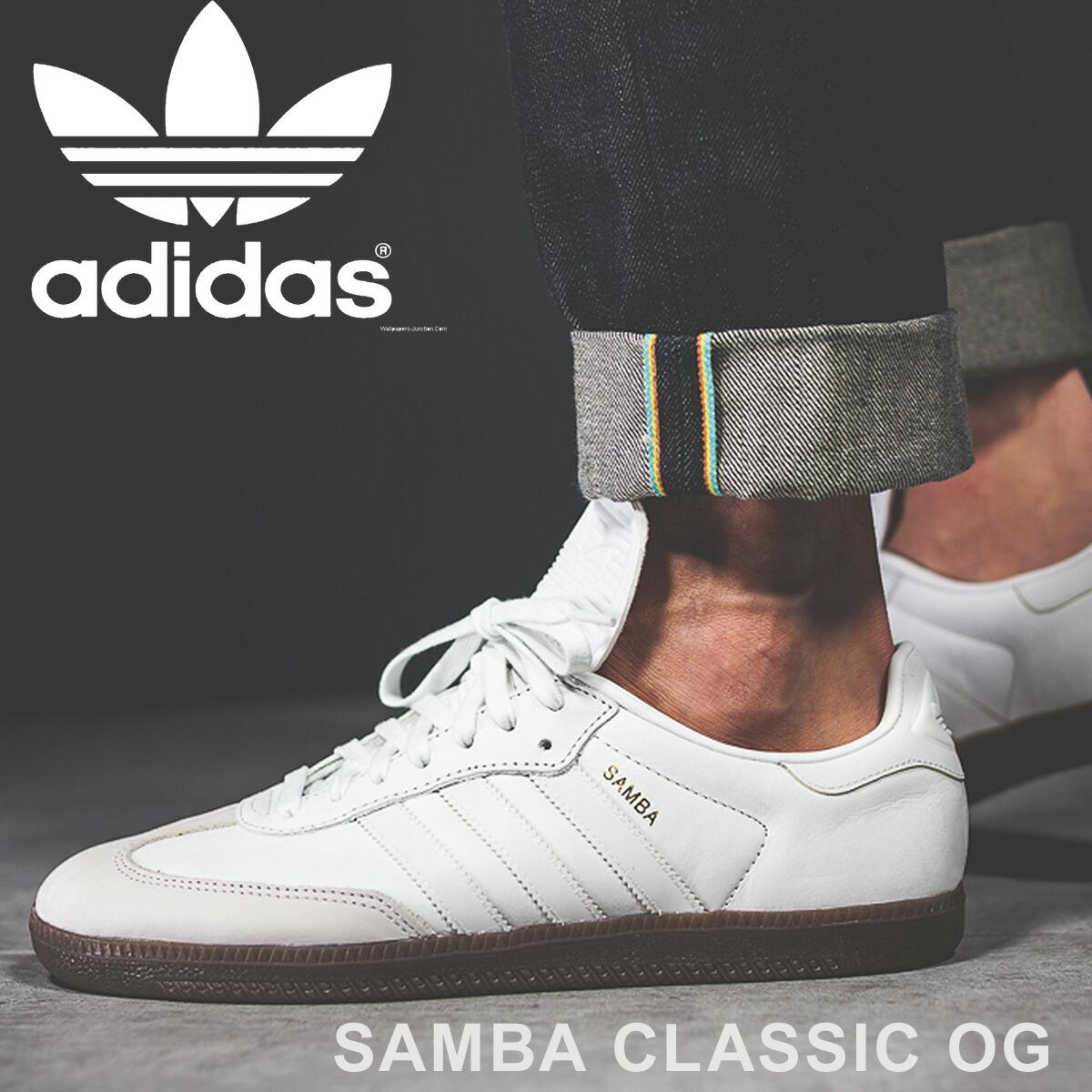 楽天市場】adidas Originals SAMBA CLASSIC OG アディダス サンバ