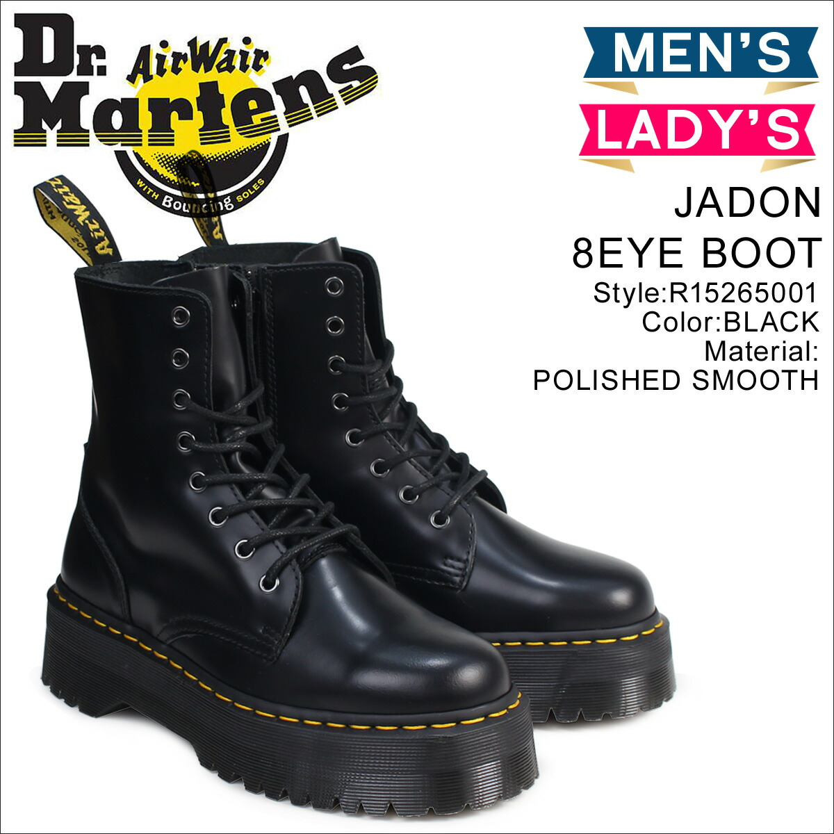 f5e2e31060db Whats up Sports   SOLD OUT  Dr. Martens Dr.Martens 8 hole boots ...