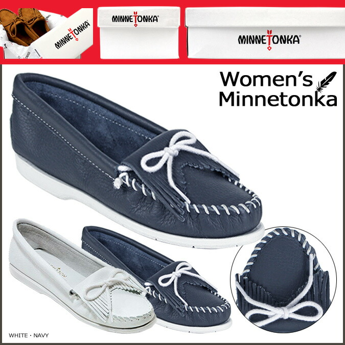 9fa03cf35086 Whats up Sports  MINNETONKA Minnetonka moccasins an beaded leather ...