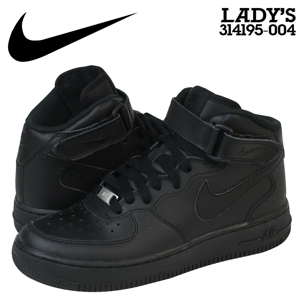 Whats up Sports: NIKE Nike Air Force sneakers Womens AIR ...