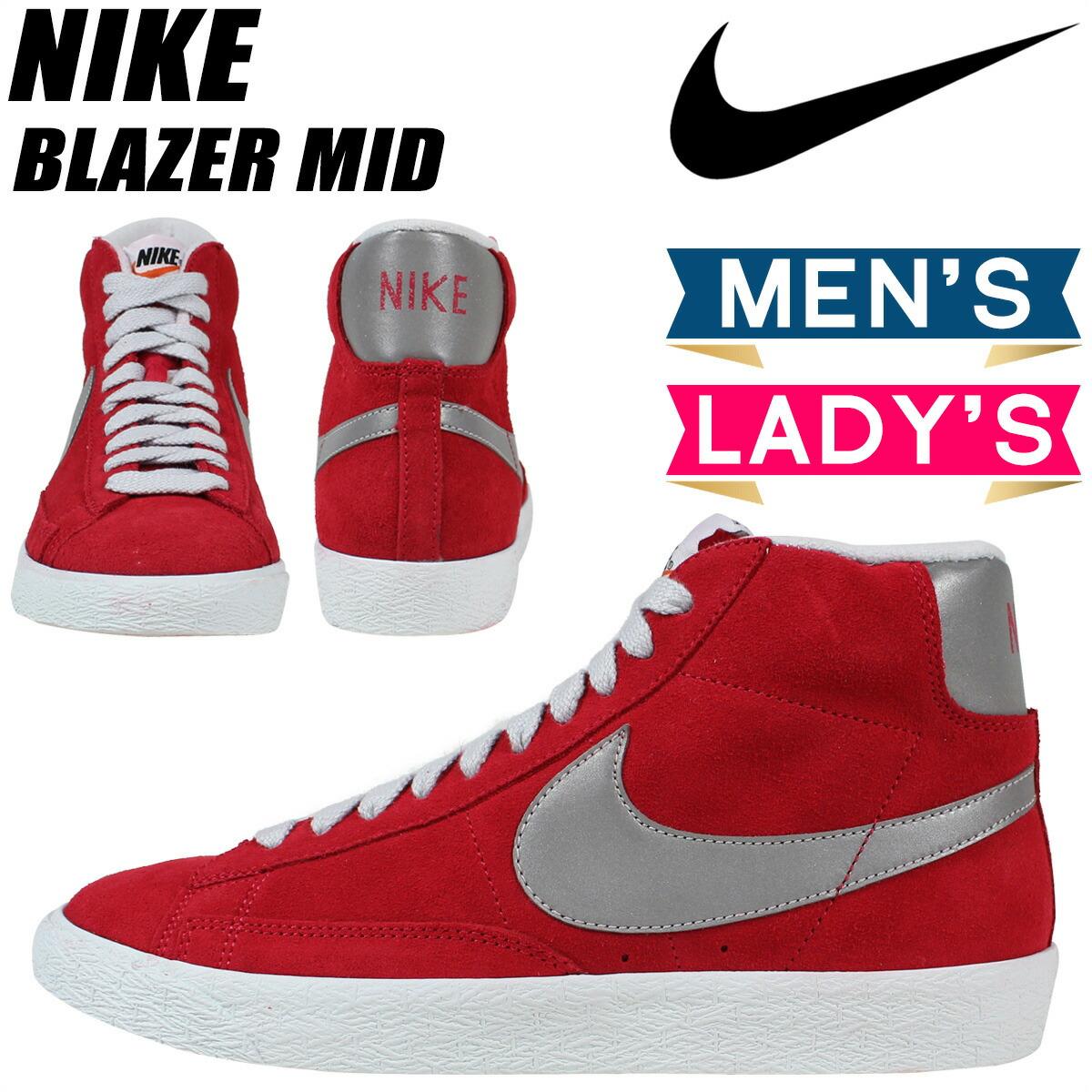Whats up Sports  NIKE Nike Blazer Blazer sneakers BLAZER MID PRM ... 73ce32b1a