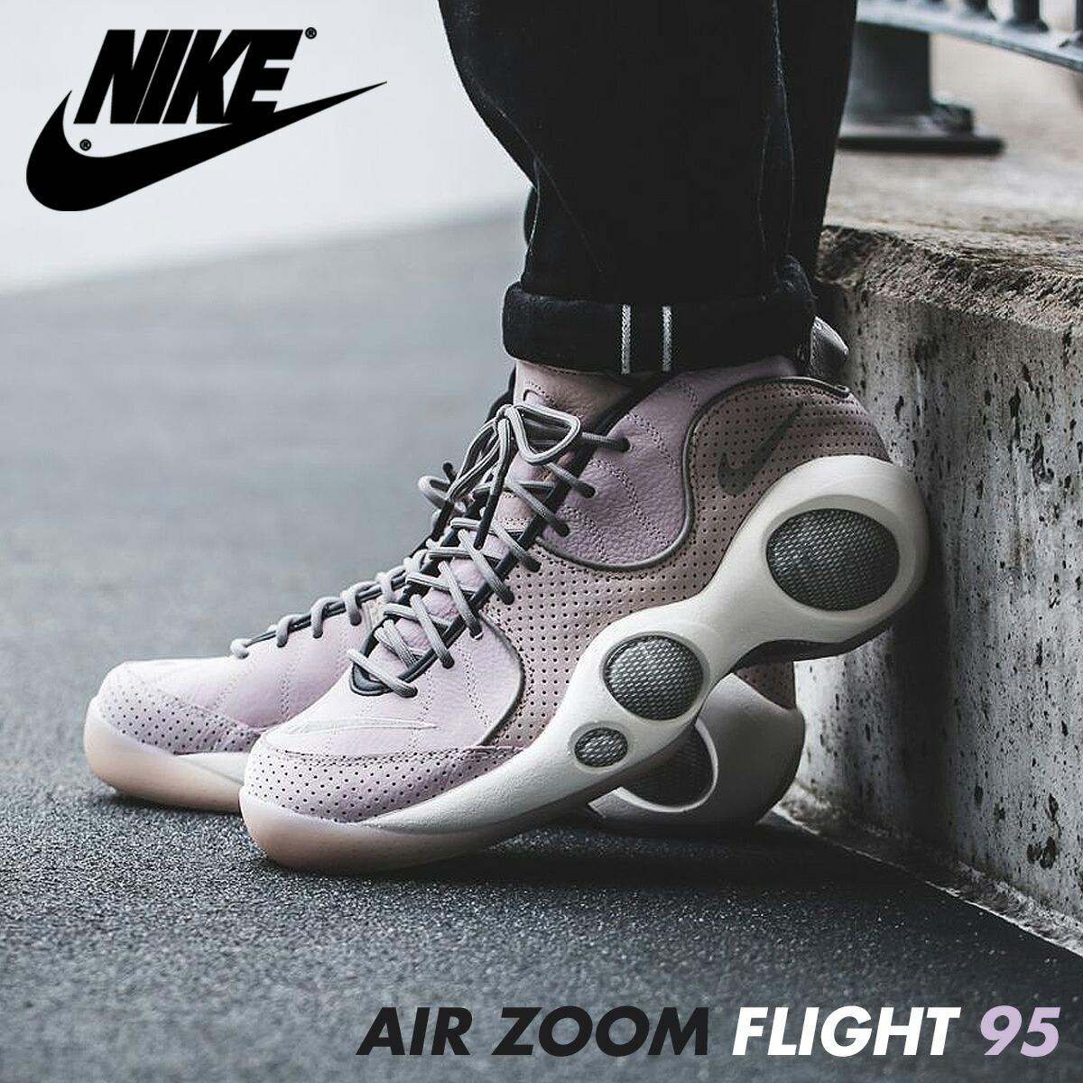 4b898fe4e7a6 Whats up Sports  Nike laboratory NIKE LAB air zoom flight 95 Lady s ...
