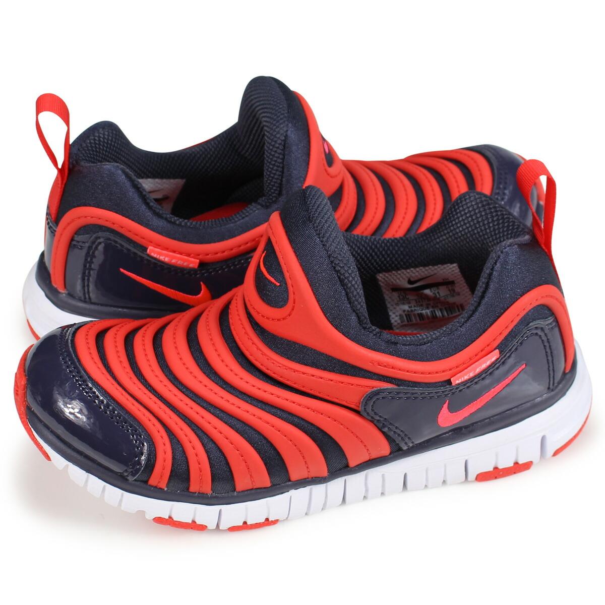 9d32689e54 Whats up Sports: NIKE DYNAMO FREE PS Nike dynamo-free kids sneakers ...