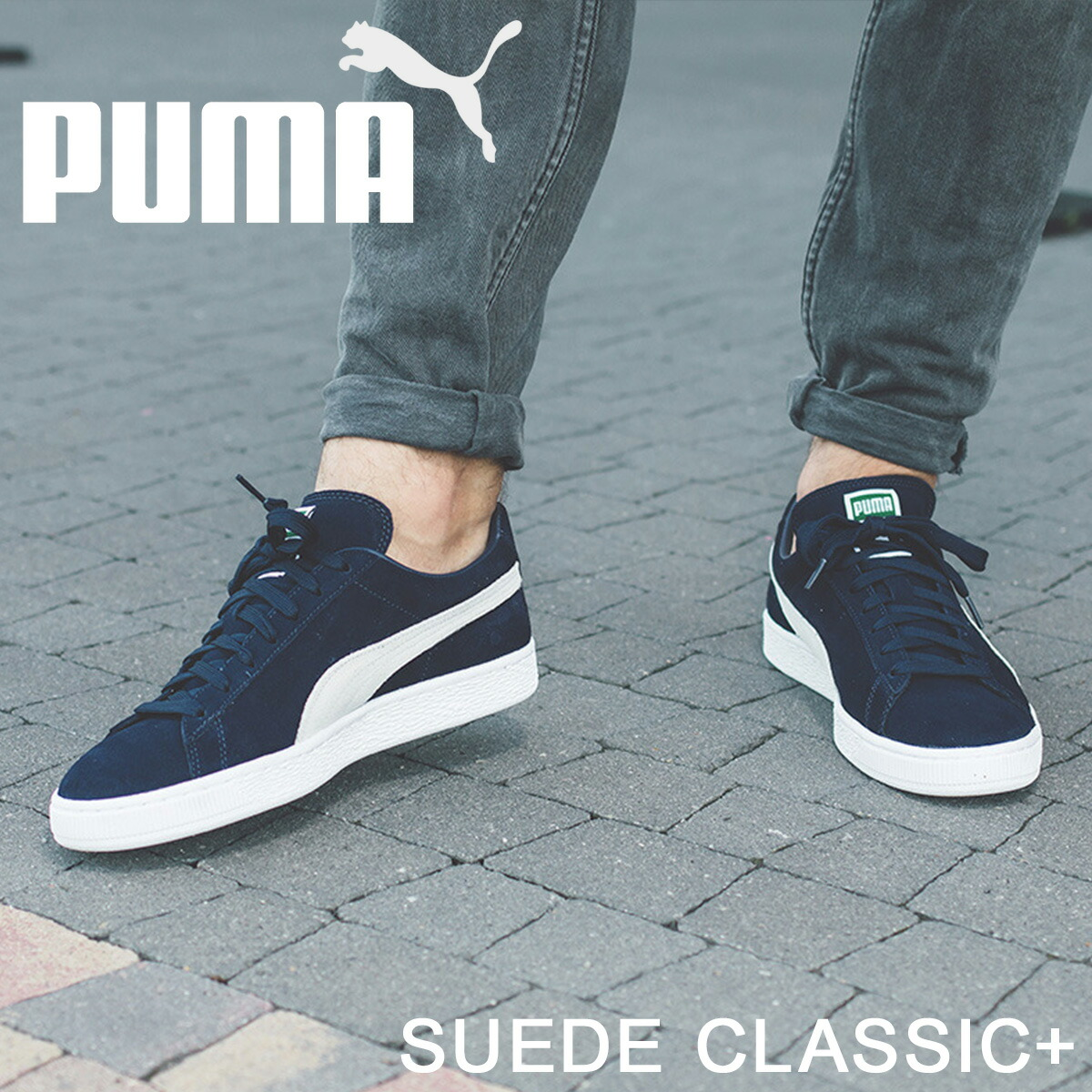 Puma suede classical music sneakers