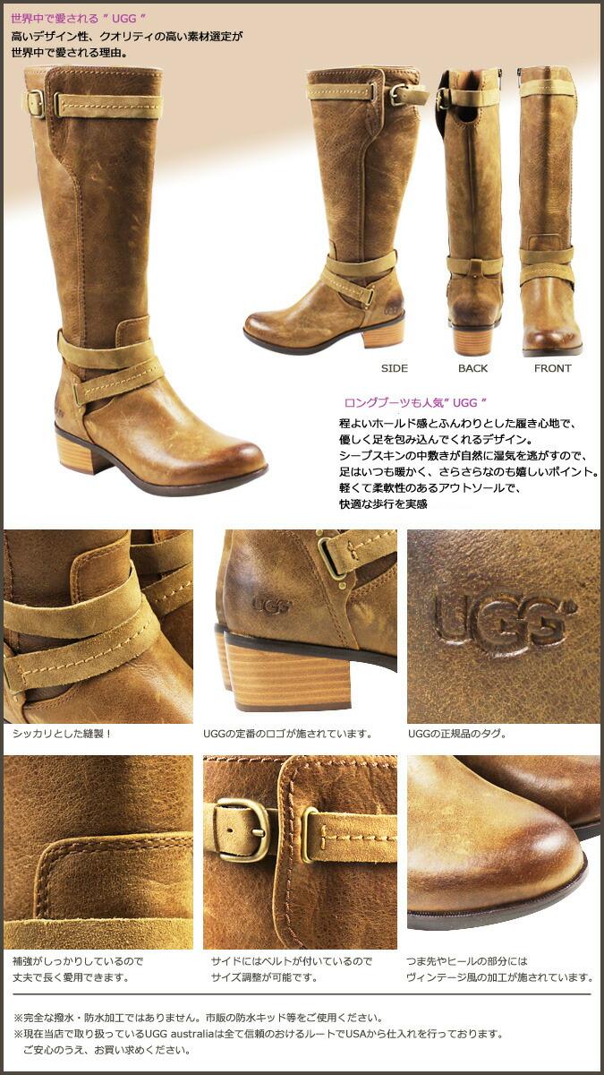 7f6c6c1e56e アグ UGG Dulcy long boots WOMENS DARCIE 1004172 sheepskin Lady's