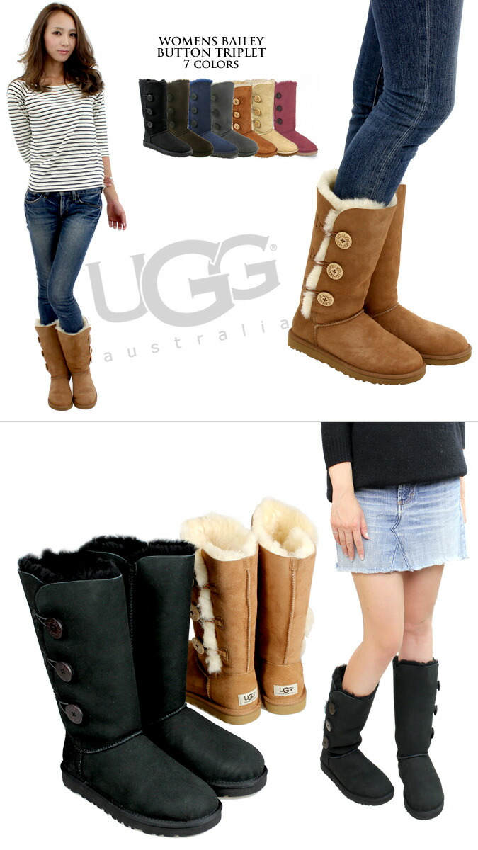 cf3175d53be アグ UGG Lady's WOMENS BAILEY BUTTON TRIPLET 2 mouton boots Bailey button  triplet 2 1873 1016227