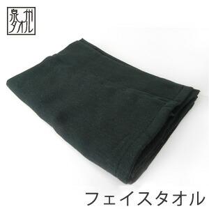 日本製速乾ガーゼ黒フェイスタオル