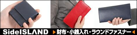 財布・小銭入れ・ラウンドファスナー