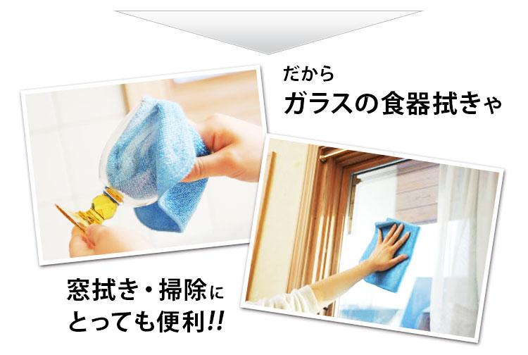 窓拭き・掃除にとっても便利
