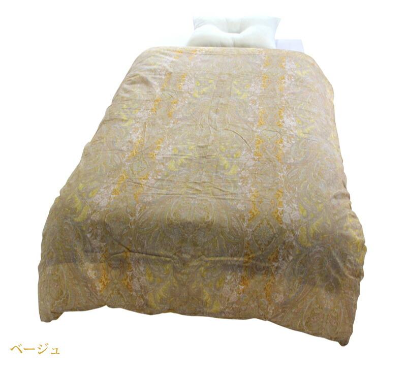 あったか 掛布団カバー シングルロングサイズ 東京西川 ベッド使用イメージ