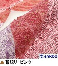 鶴絞り ピンク