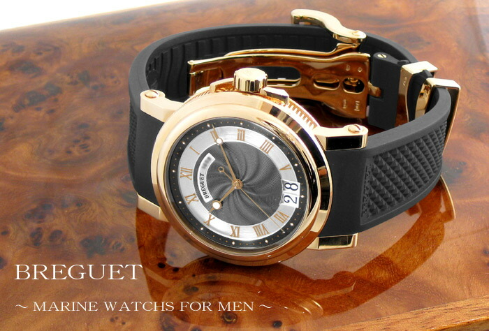 the best attitude 6dd94 b834e Breguet men's 5817BR/Z2/5V8 marine 2 large date K18PG pure gold / rubber  black automatic winding see-through back