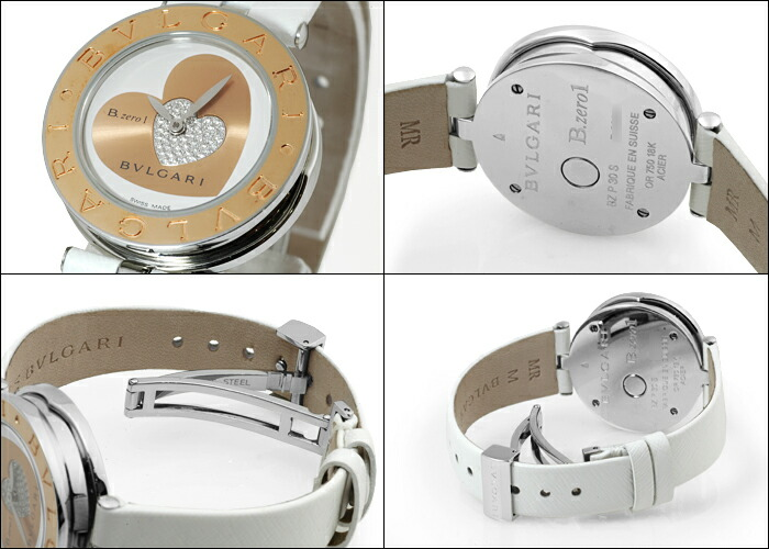 33b4697160648 Bvlgari Watches prominence as Italy's leading jewellery brands and at the  same time, but watch the widely recognized history goes back until the  1940s.