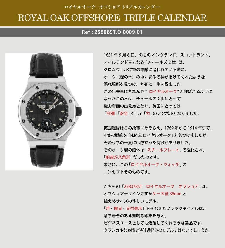 the best attitude 010f9 eb001 ジュビリー【JUBILEE】ブランドウォッチの販売・買取・通販 ...