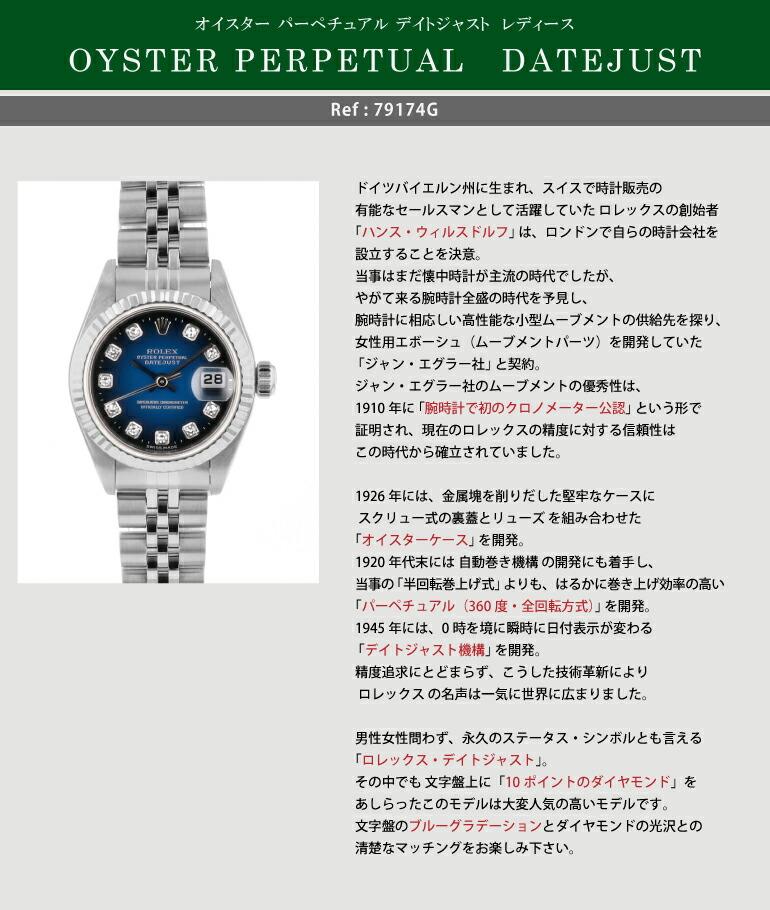 the best attitude 55c6c bcd9e ジュビリー【JUBILEE】ブランドウォッチの販売・買取・通販 ...