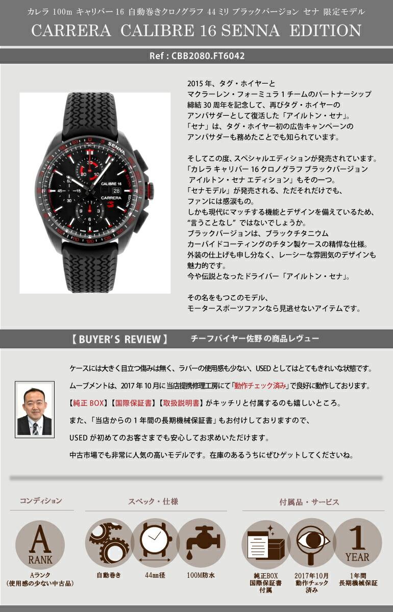 the best attitude 97f8c 41f05 ジュビリー【JUBILEE】ブランドウォッチの販売・買取・通販 ...