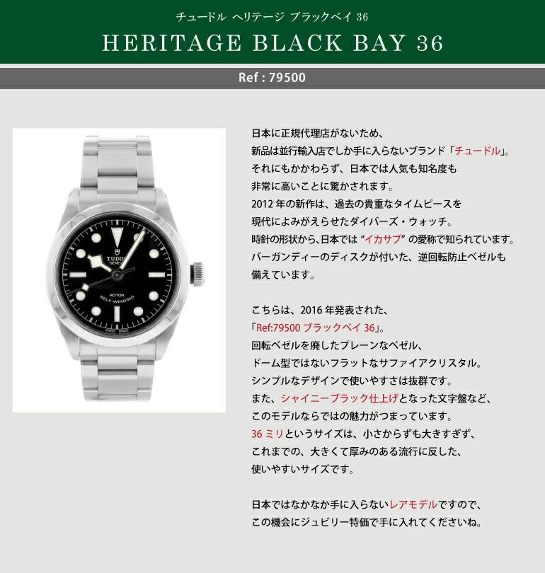 the best attitude 4d984 a8b31 ジュビリー【JUBILEE】ブランドウォッチの販売・買取・通販 ...