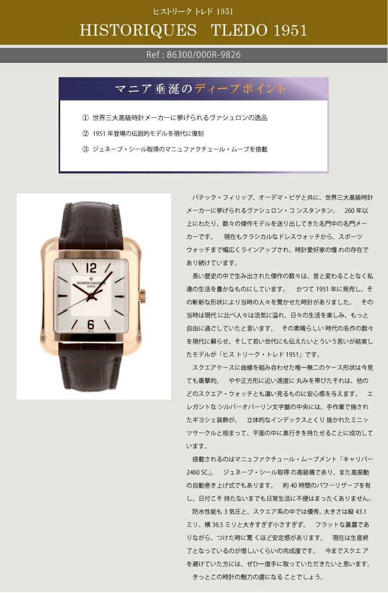 the best attitude 85a6f 8d577 ジュビリー【JUBILEE】ブランドウォッチの販売・買取・通販 ...