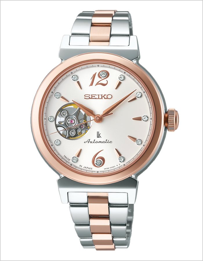 ea6716fc4f セイコーは日本初の腕時計・世界初のクオーツウォッチを製品化し、現在も時計関連で有名で、オリンピックなどの世界大会などで公式スポンサー、オフィシャルタイマー  ...