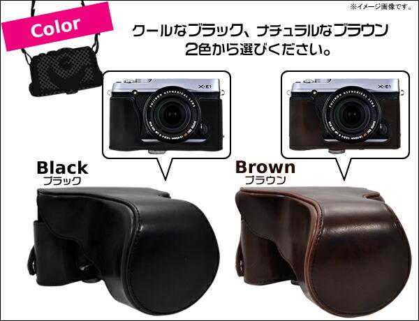 選べるカラー2色